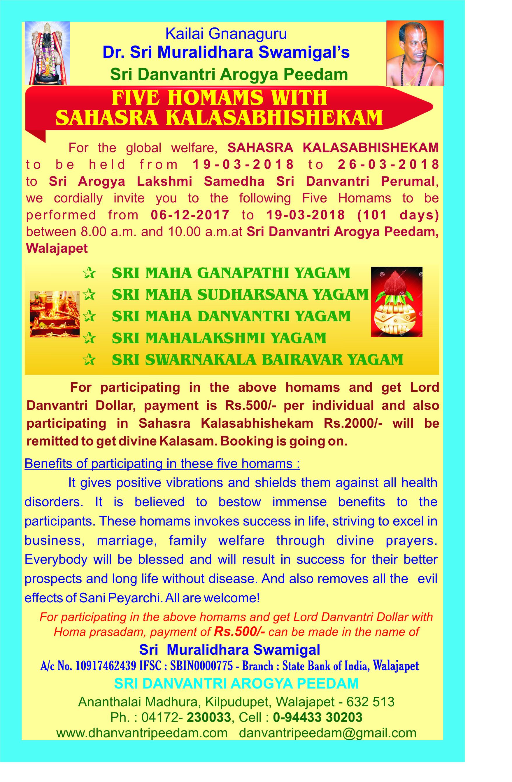 Sahasra Kalasabhishekam