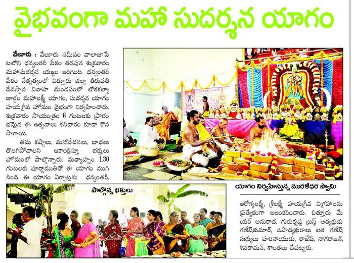Andhra Jothi