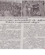 Dhinamalar-news