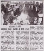 Kalashtami 2017 Maha Bhairavar Yagam