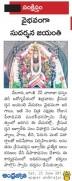 AndhraJyothy