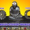 Sri Suriya-Chandran