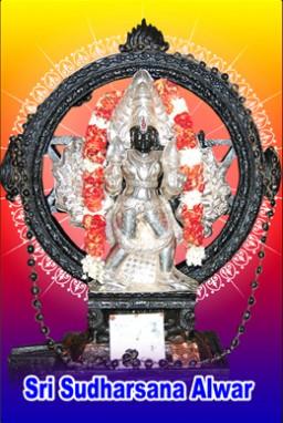 Maha Sudharshana Homam