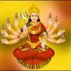 Aayushya Homam