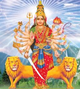 Sri Chandi Homam