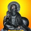 Sri Mahan Gurunanak