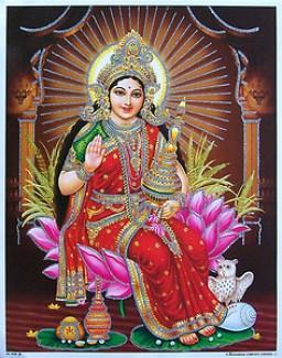 Kamala Devi Homam
