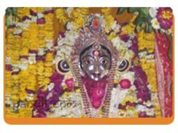 Mangala Gauri Homam