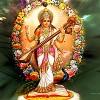 Shri Vidhya Homam