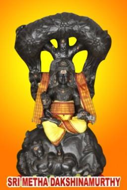Dhakshinamurthy Homam