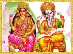 Sri Lakshmi Ganapathy