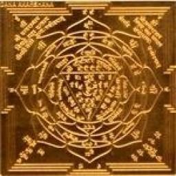 Dhana akarshana yantra peedam