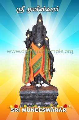 Sri Paal Muneeswara Homam