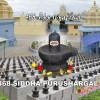 Siddhar homam/Guru Homam
