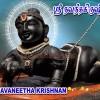 Sri Krishna Homam