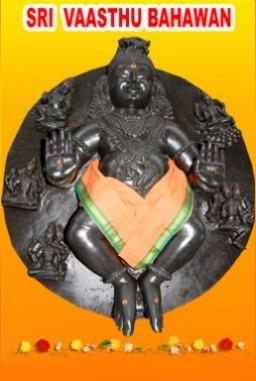 Sri Vasthu Bhagavan