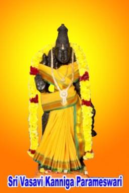Sri Vasavi Kannika Parameswari