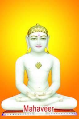 Sri Mahaveer