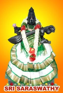Sri Vani Saraswathi