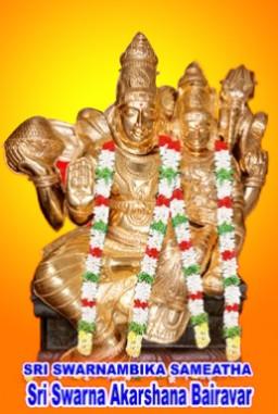 Swarna Akarshana Bhairavar/Sorna kala Bairavar