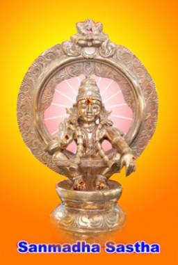 Sri Manikandan/Sri Iyyappan