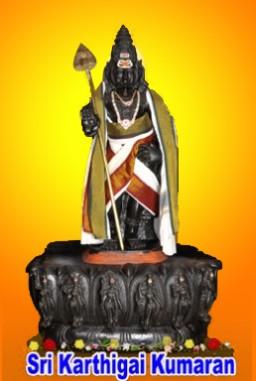Sri Karthikai Kumaran