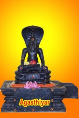 Sri Agasthiyar