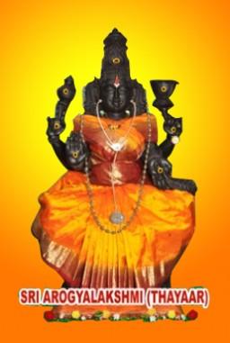 Lakshmi Homam