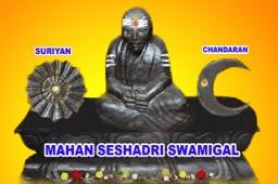 Sri Seshadri Swamigal